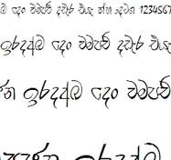 new sinhala fonts